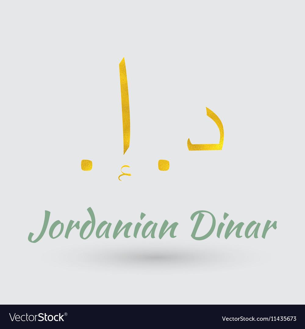 Golden Symbol of Jordanian Dinar vector image