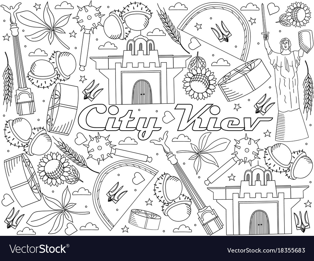 Kiev city of ukraine line art design