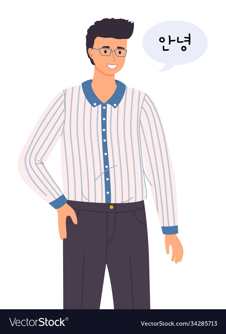 A korean young guy says hello man asian