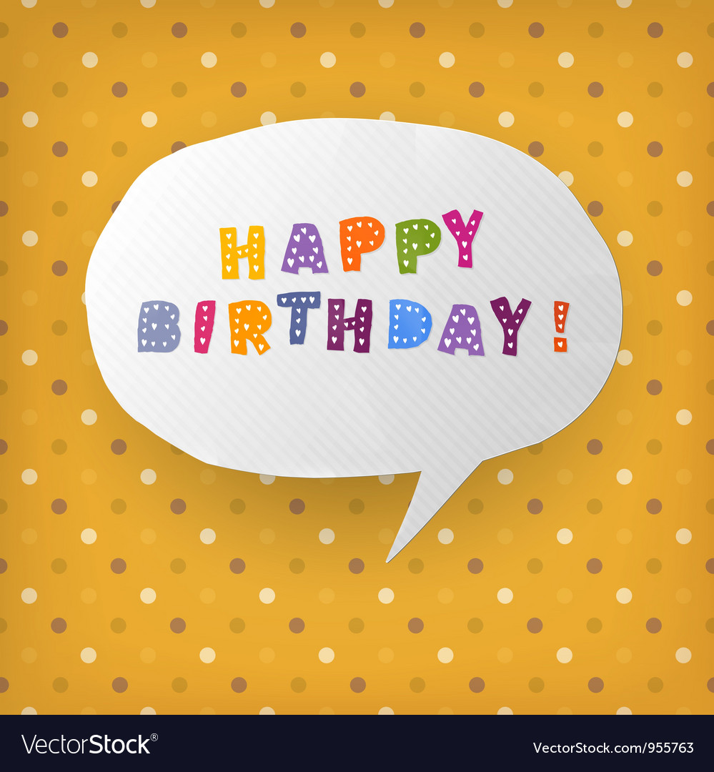 happy birthday gift card template vector image - Happy Birthday Gift Card