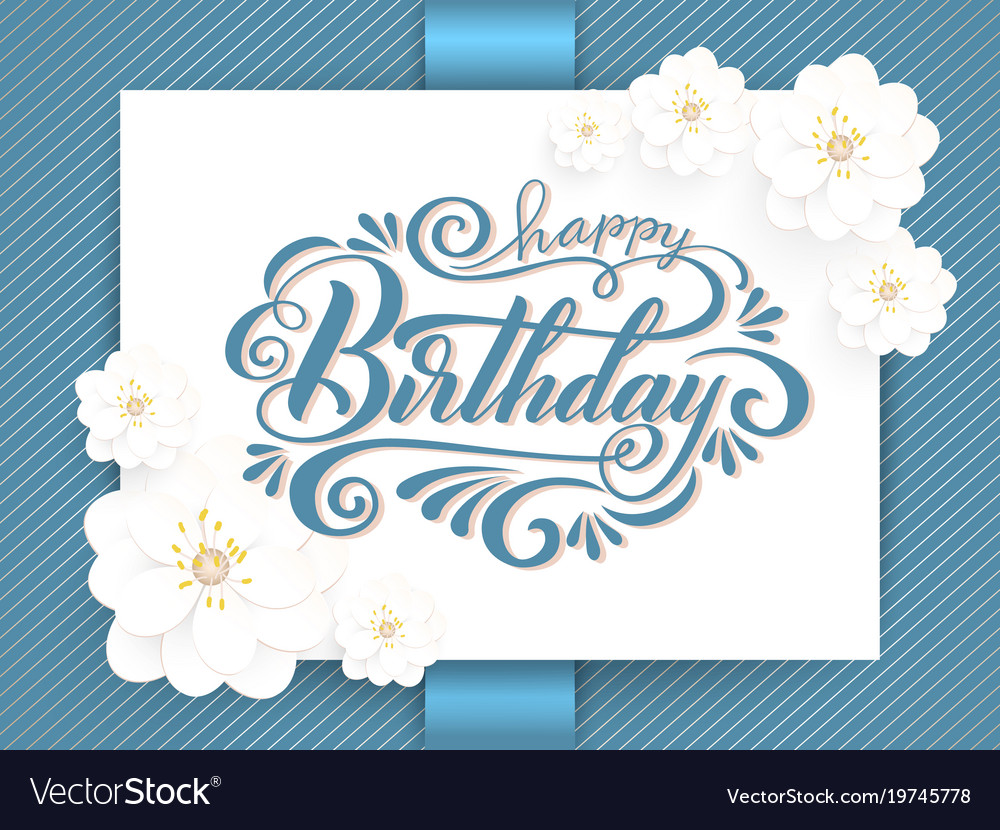 Elegant Happy Birthday To You Card Royalty Free Vector Image