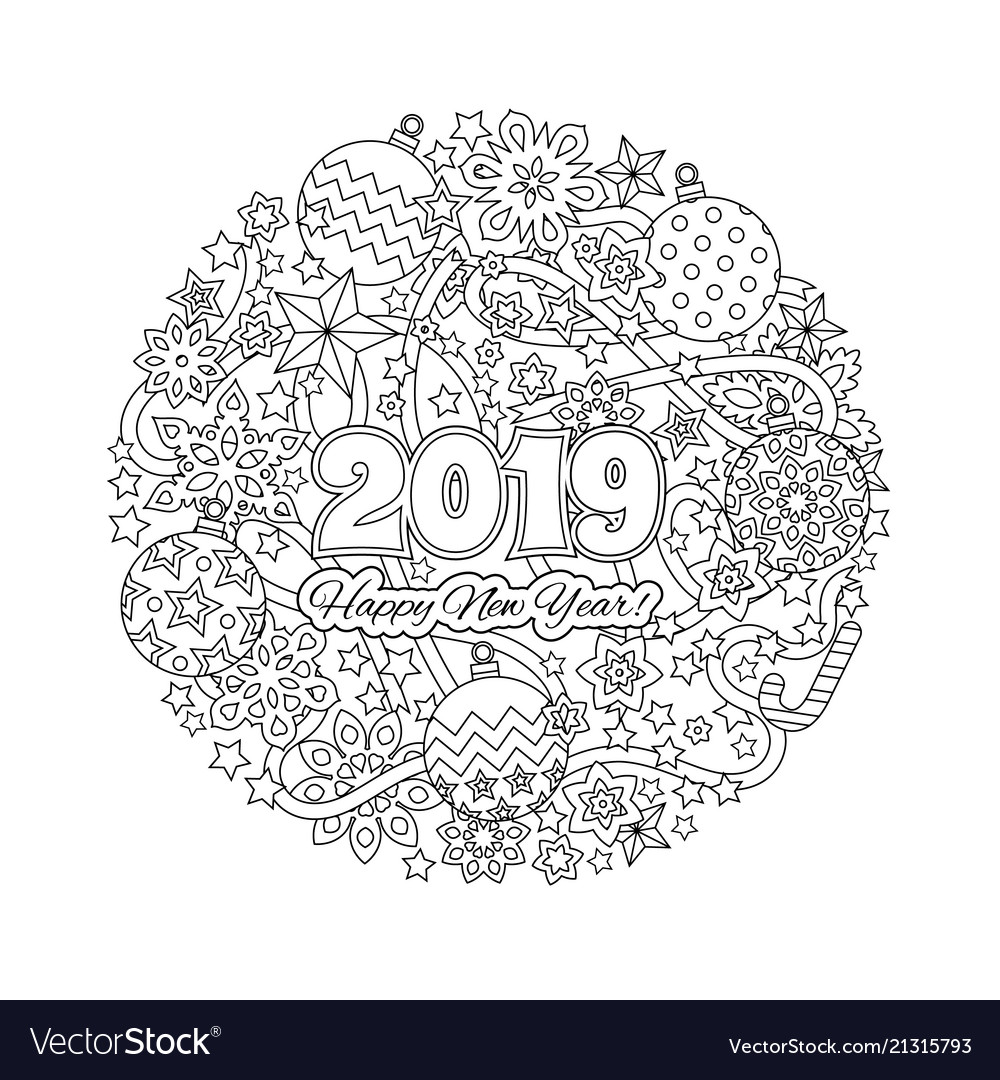 New year congratulation card with numbers 2018 on