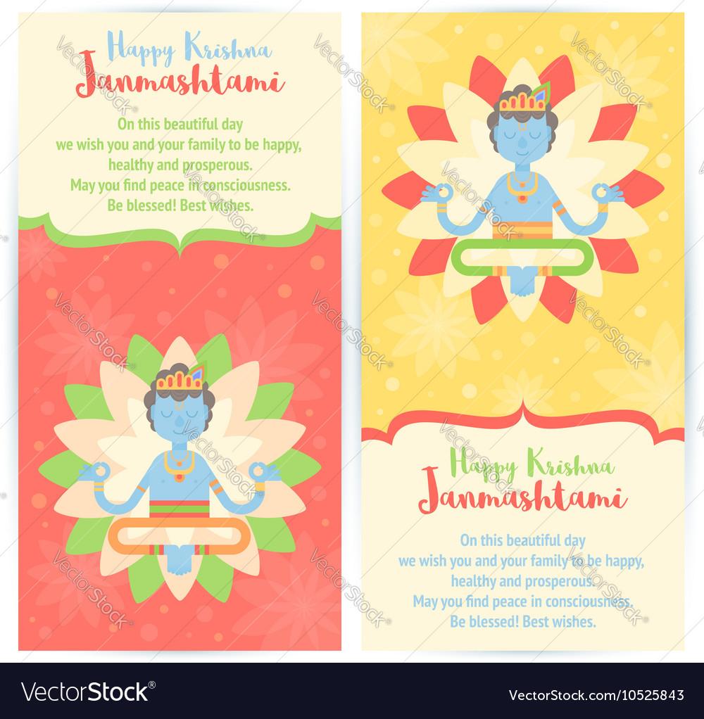 Hindu God Krishna cartoon character