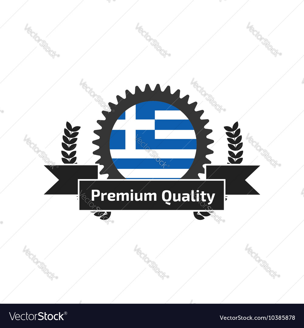 Made in Greece label vector image