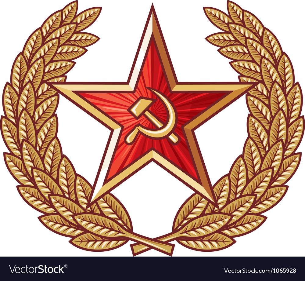 Soviet star and laurel wreath vector image