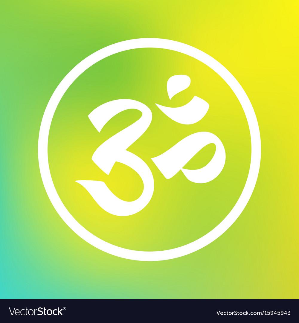 Om symbol for meditation
