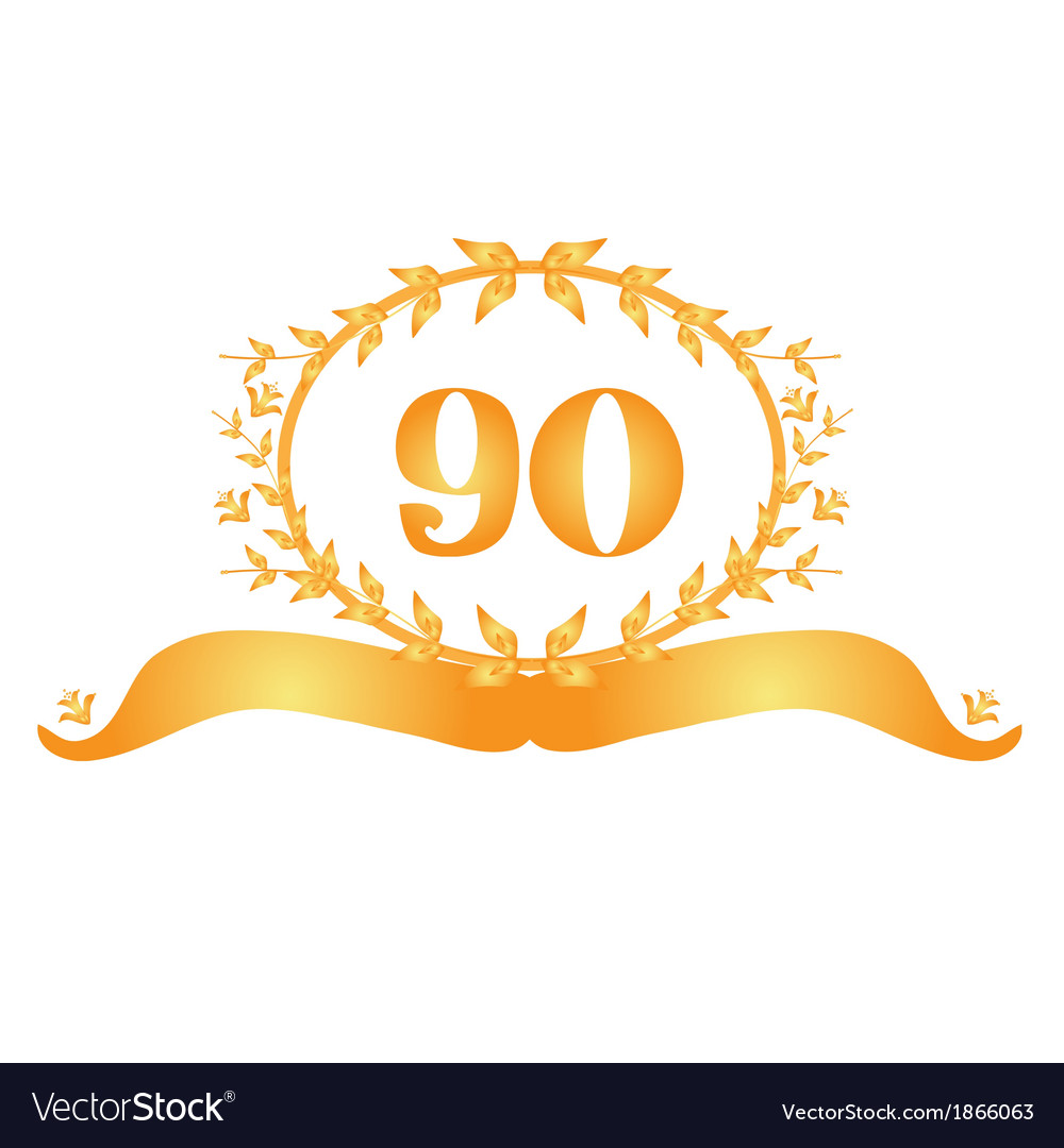 90th anniversary banner royalty free vector image
