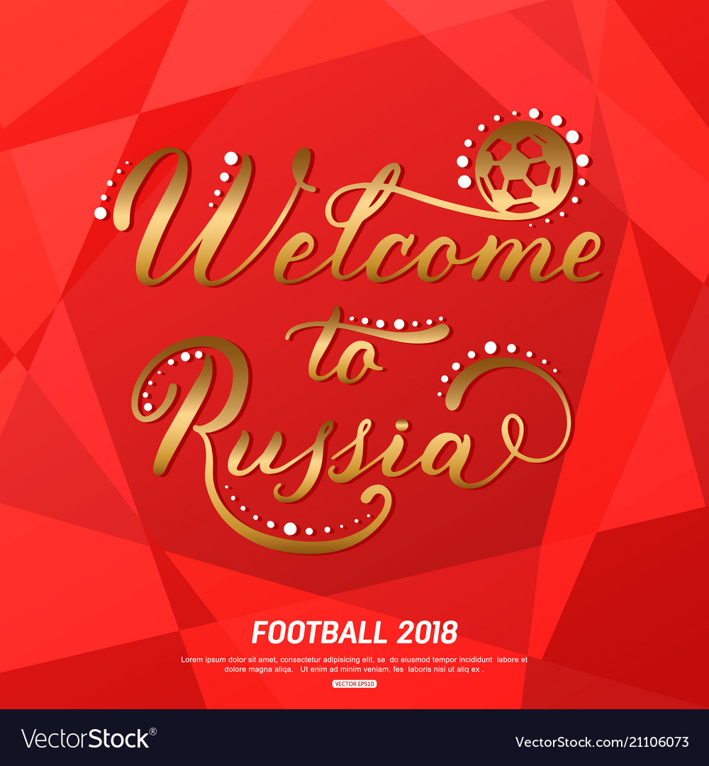 Welcom to russia lettering deign with gold text on