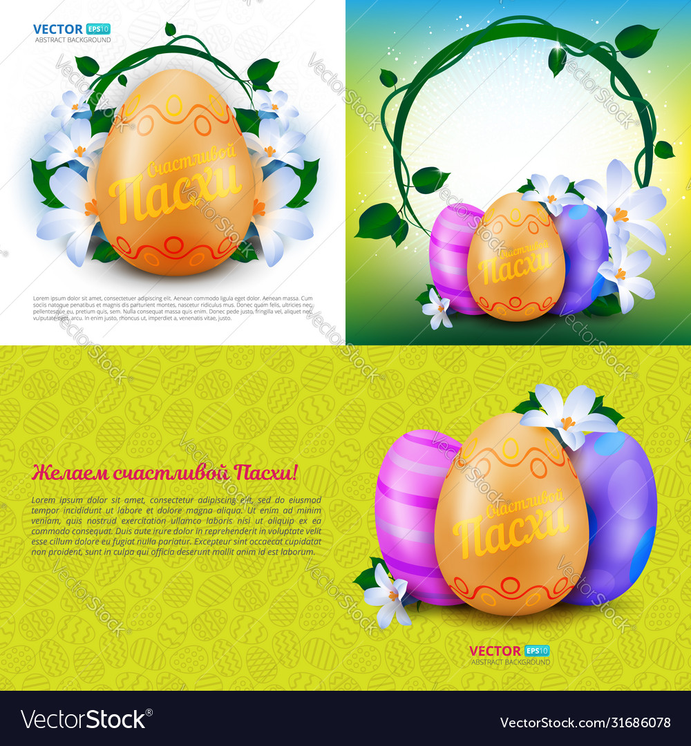 Happy easter set greeting cards with color