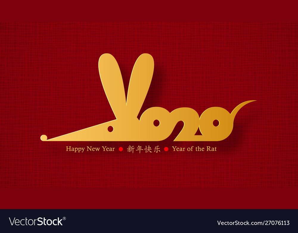 Chinese new year 2020 rat card design