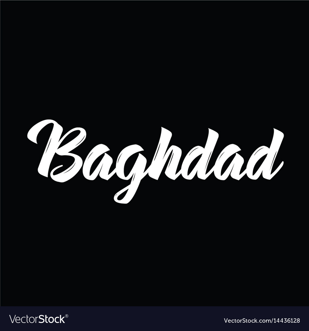 Baghdad text design calligraphy