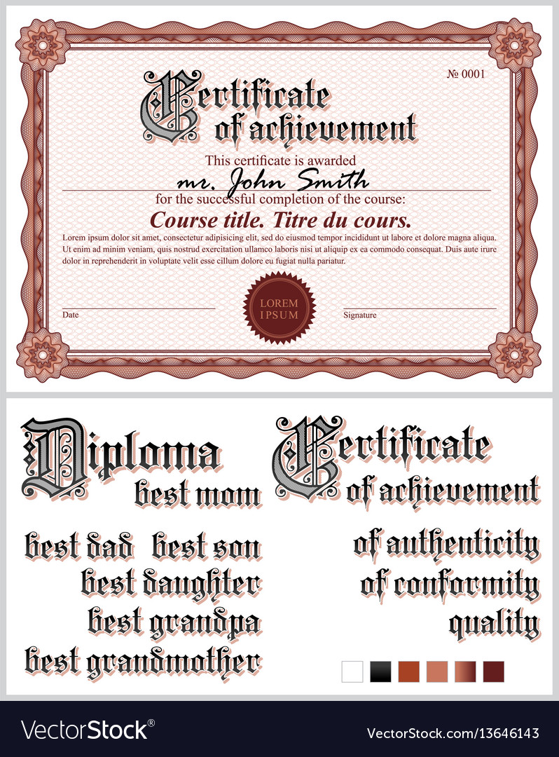 Brown certificate template guilloche horizontal