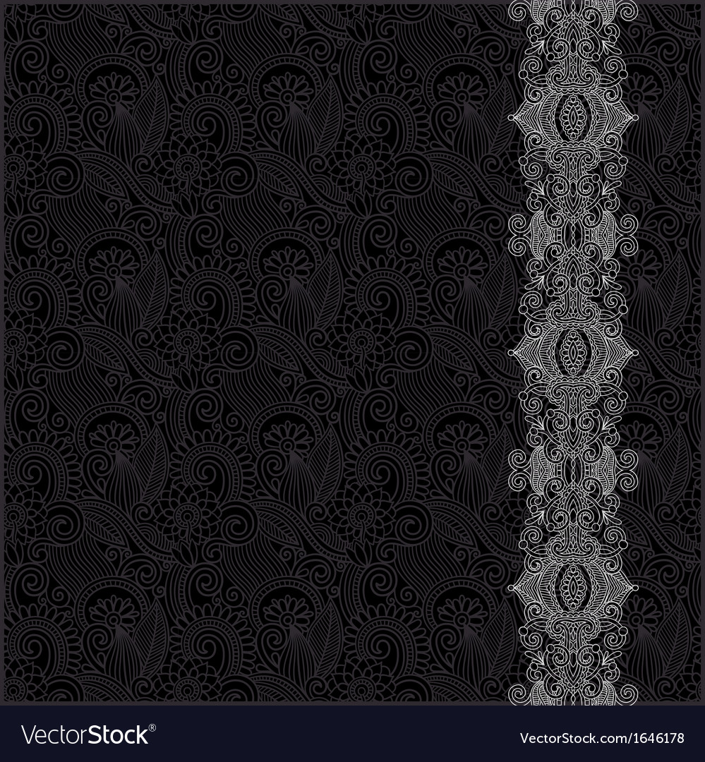 Floral Background With Ornament Stripe Royalty Free Vector