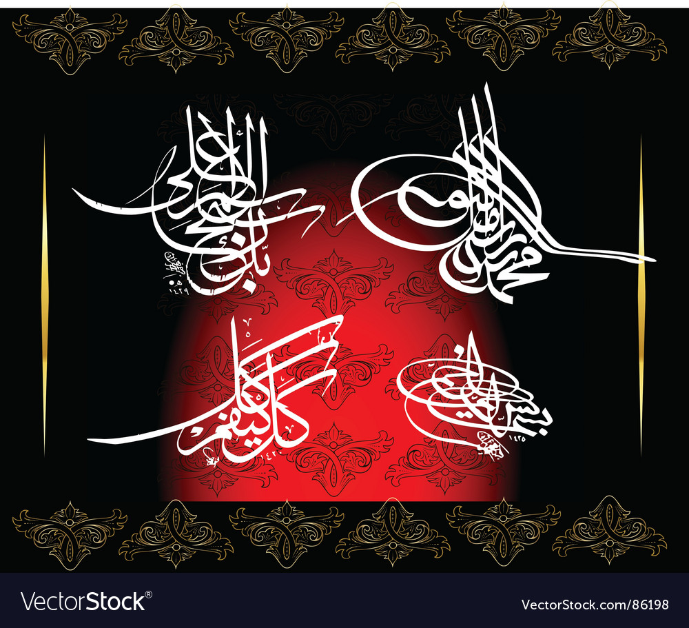 Arabic Islamic art