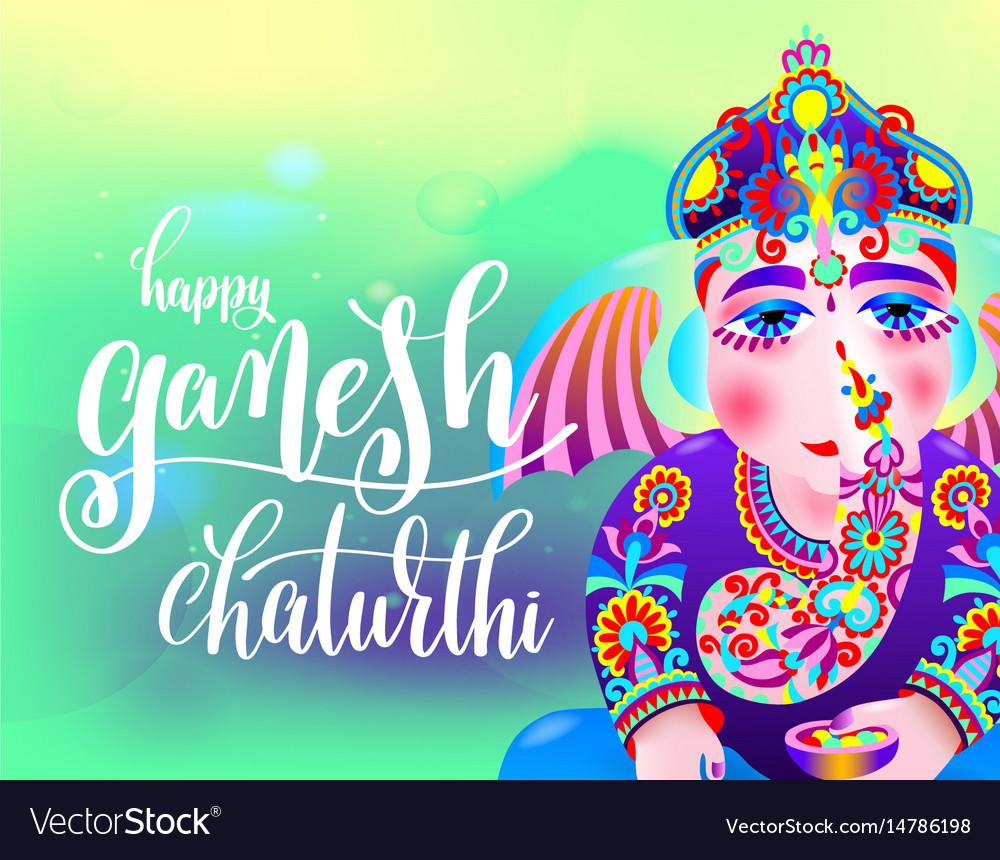Happy ganesh chaturthi beautiful greeting card or vector image m4hsunfo