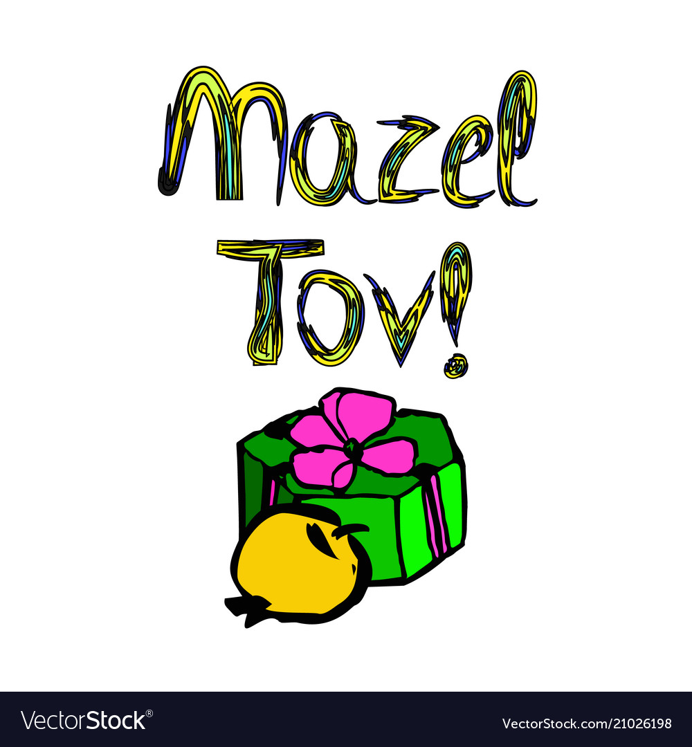 Mazel tov inscription translation happiness