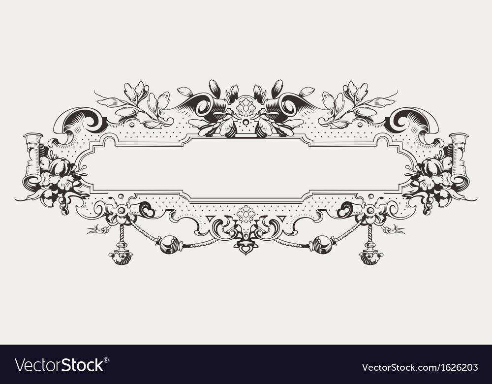 High Ornate Horizontal Frame vector image