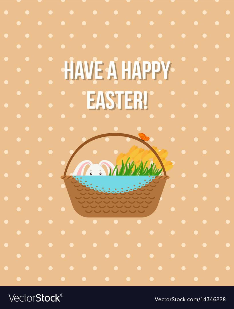 Happy easter beige greeting card