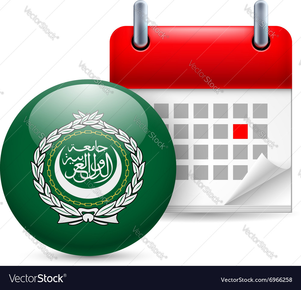 Icon of arab league meeting vector image