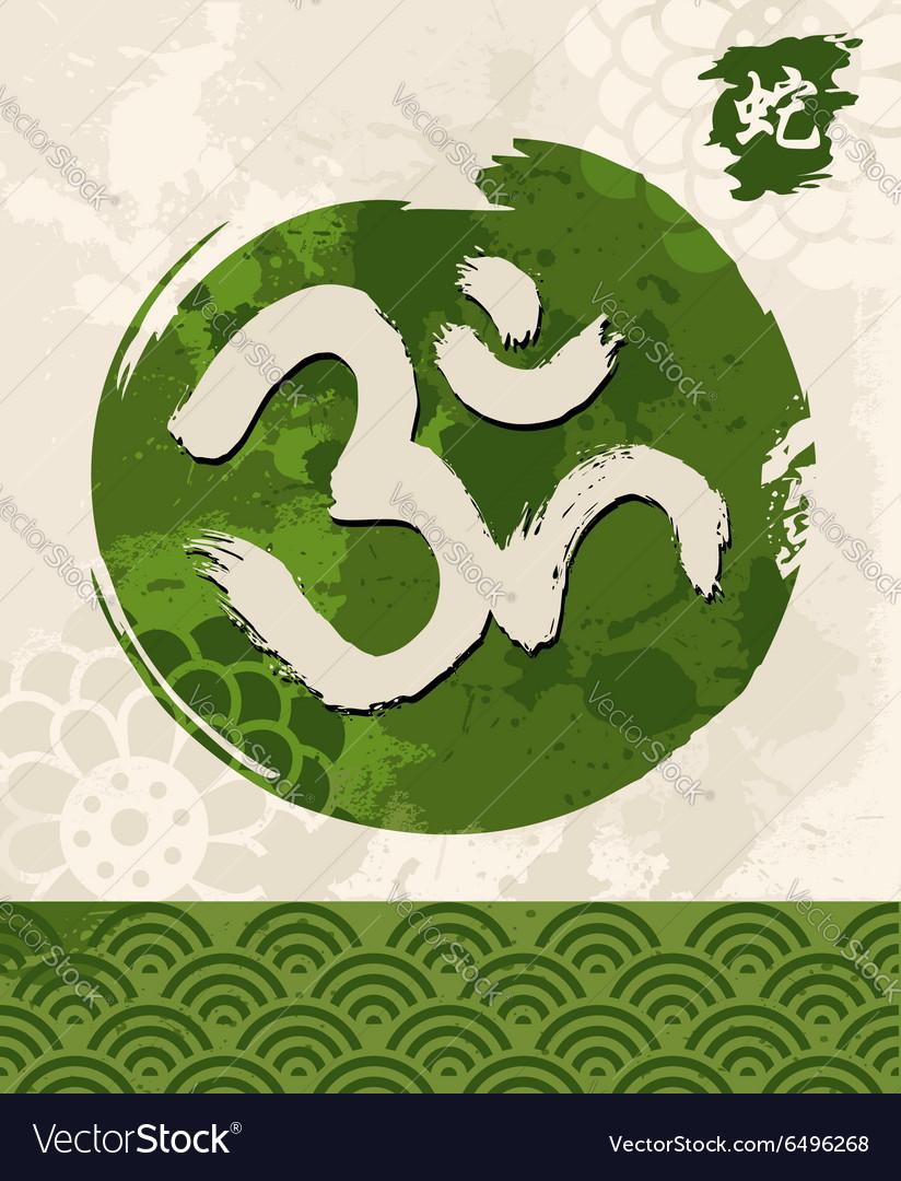 Green Zen circle traditional enso om vector image