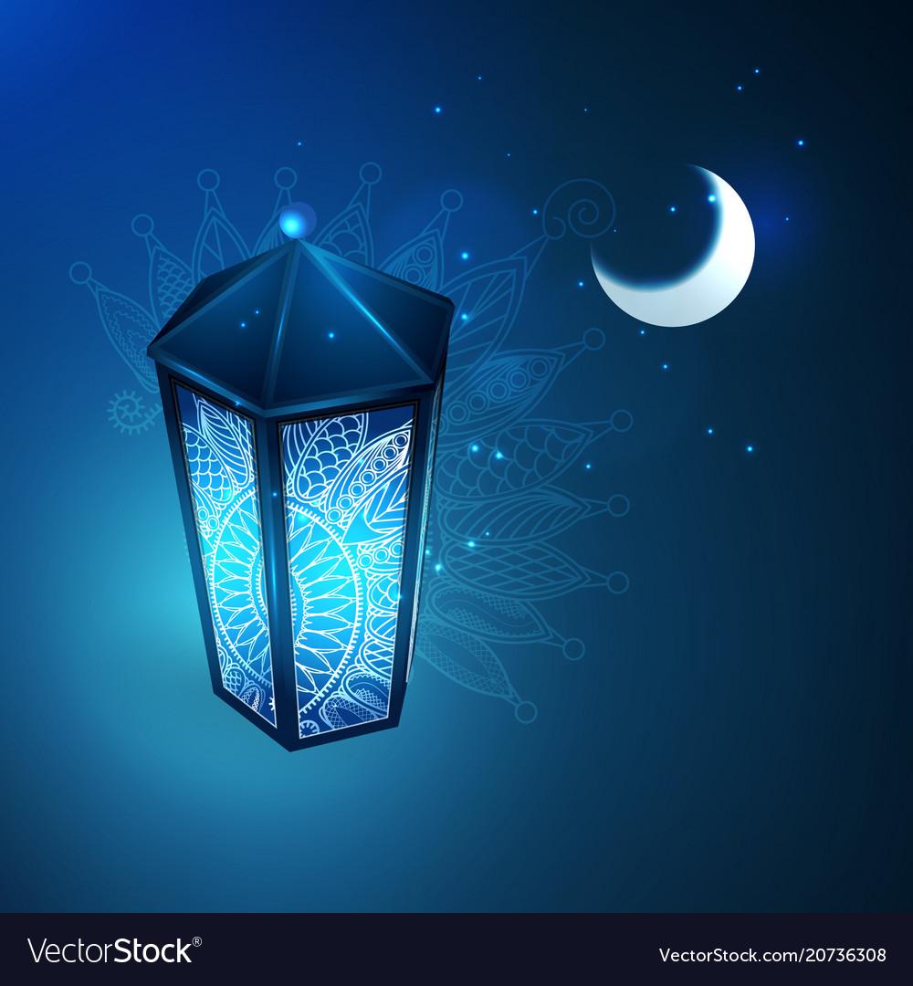 The concept of ramazan