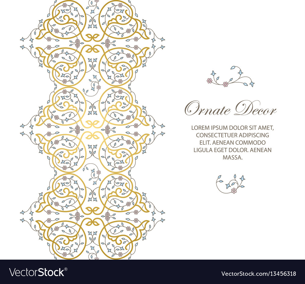 Ornamental decorative elemen