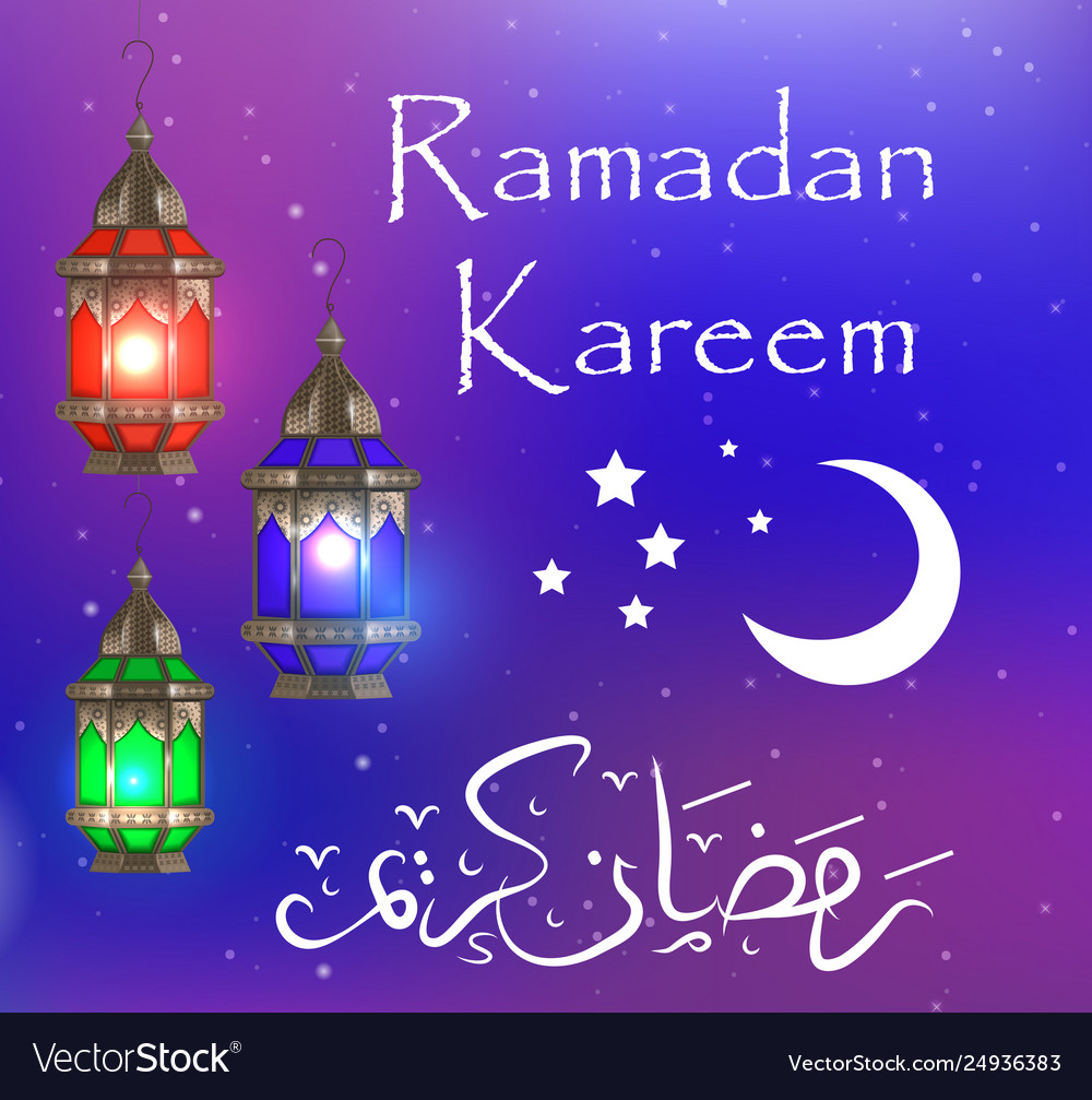 Ramadan kareem greeting card with lanterns