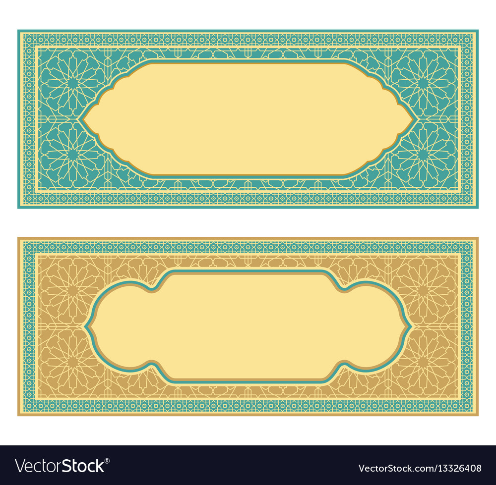 Traditional arabic banners vector image