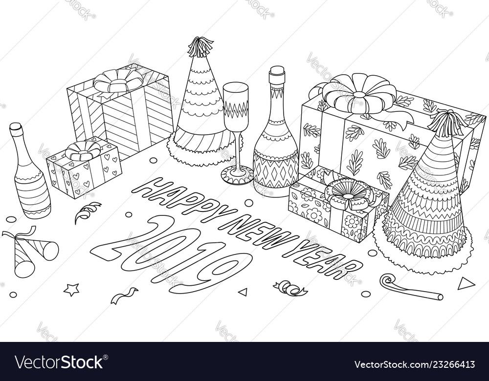 Isometric gift boxes
