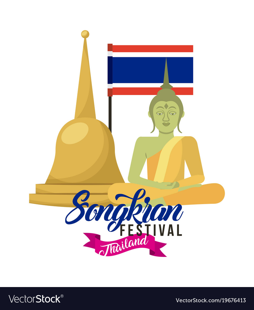 Songkran festival thailand poster invitation
