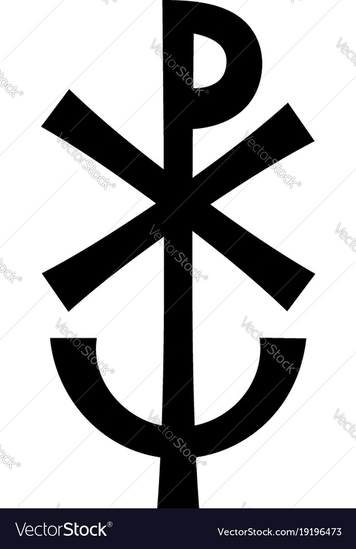 Christian Monogram Of Jesus Christ Christogram Vector Image