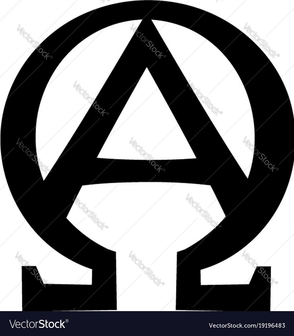 Monogram Of Biblical Phrase I Am Alpha And Omega