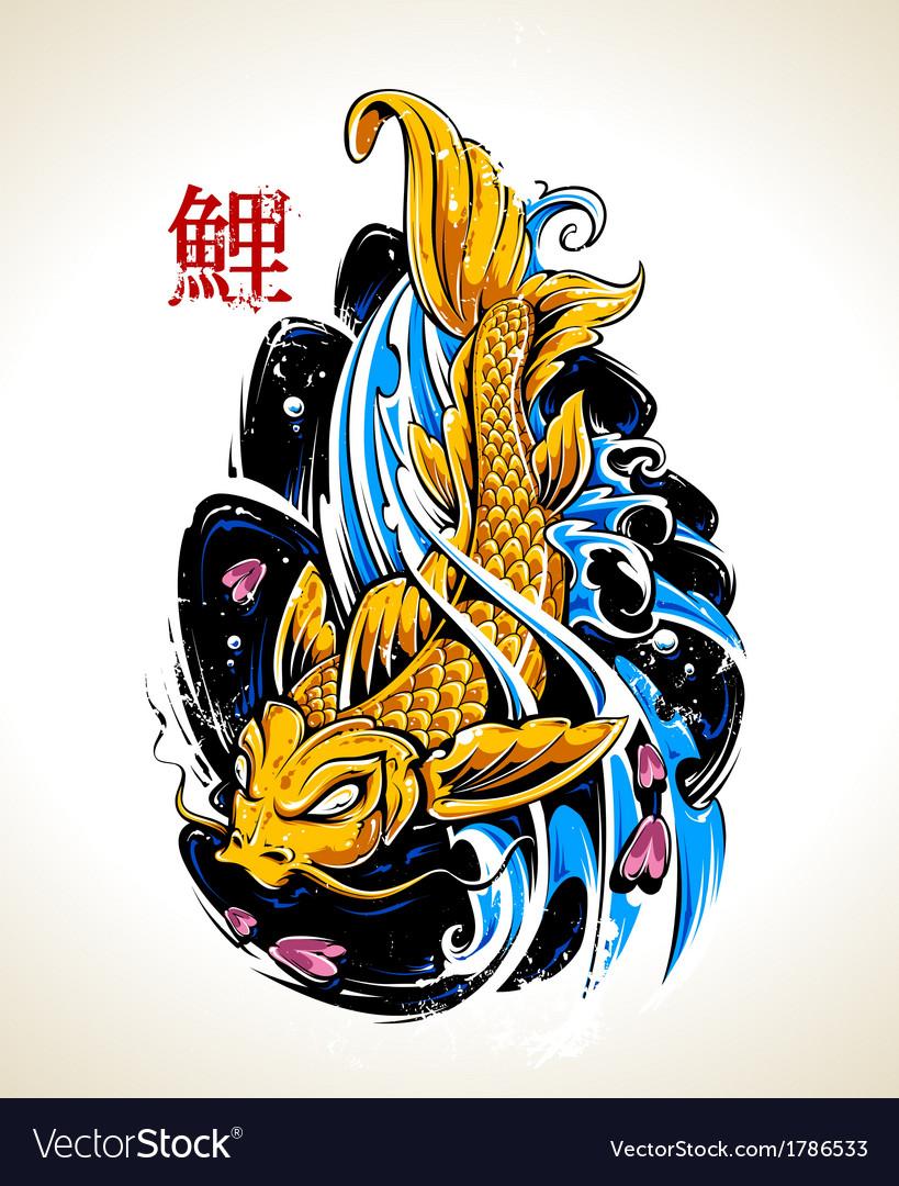 Koi Fish 1