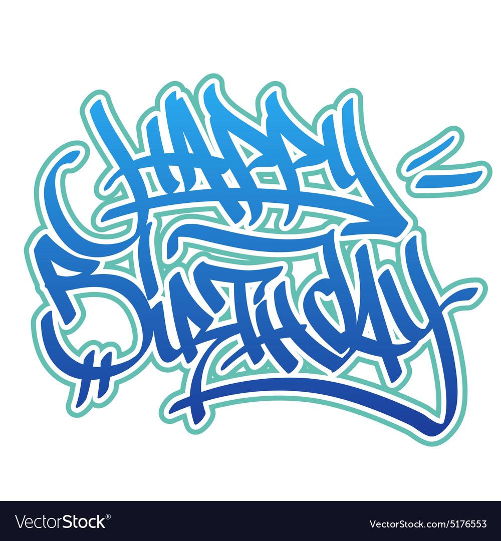 Картинки день рождение прикольные граффити