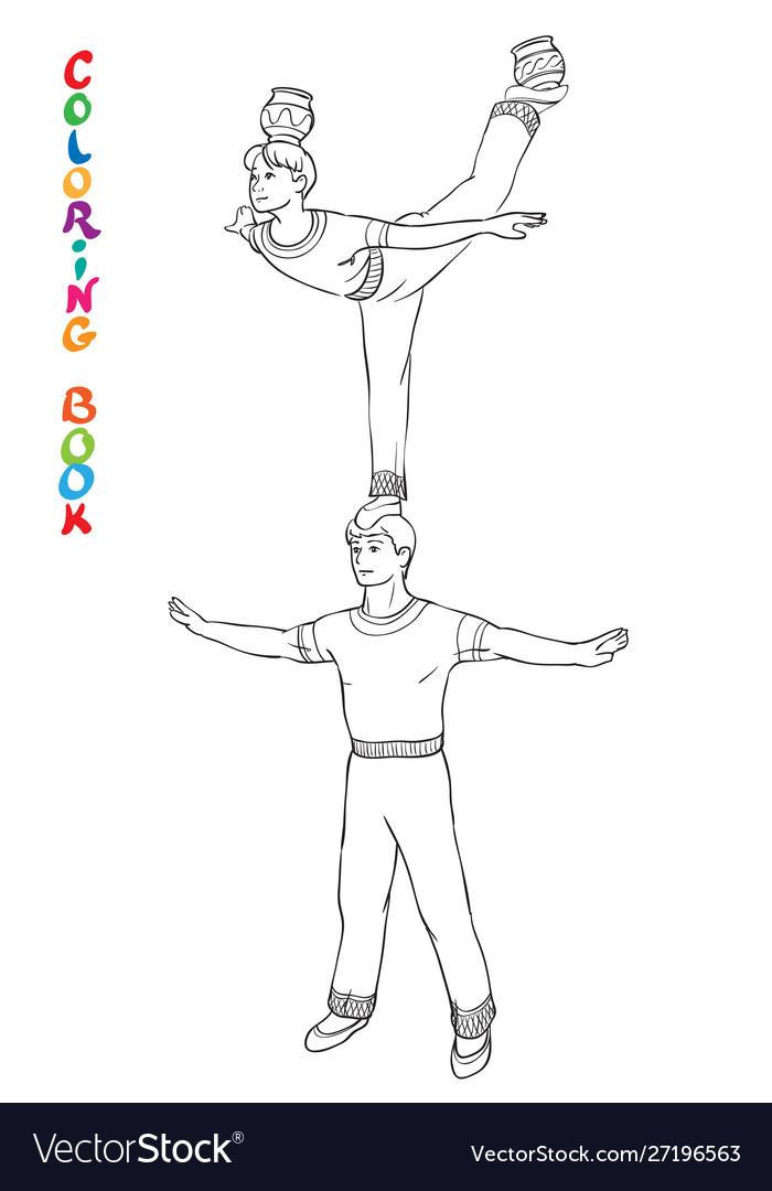 Circus acrobats coloring book