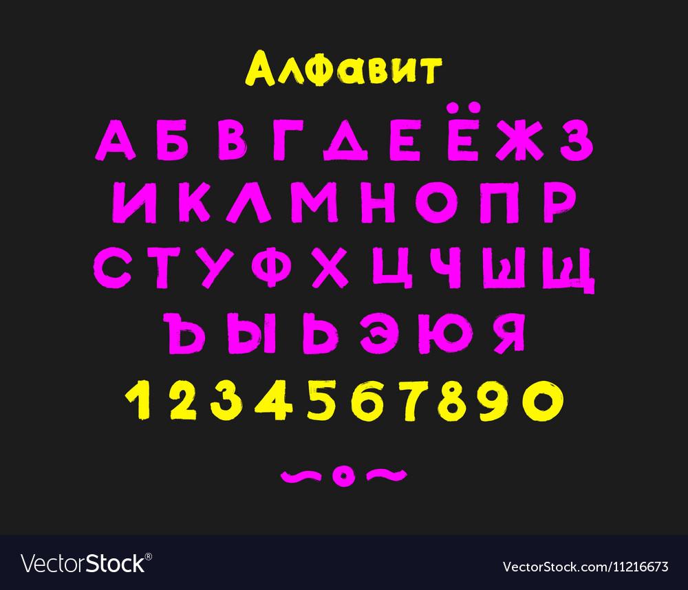 Alphabet Russian Sloppy Fat Stroke Font Letters