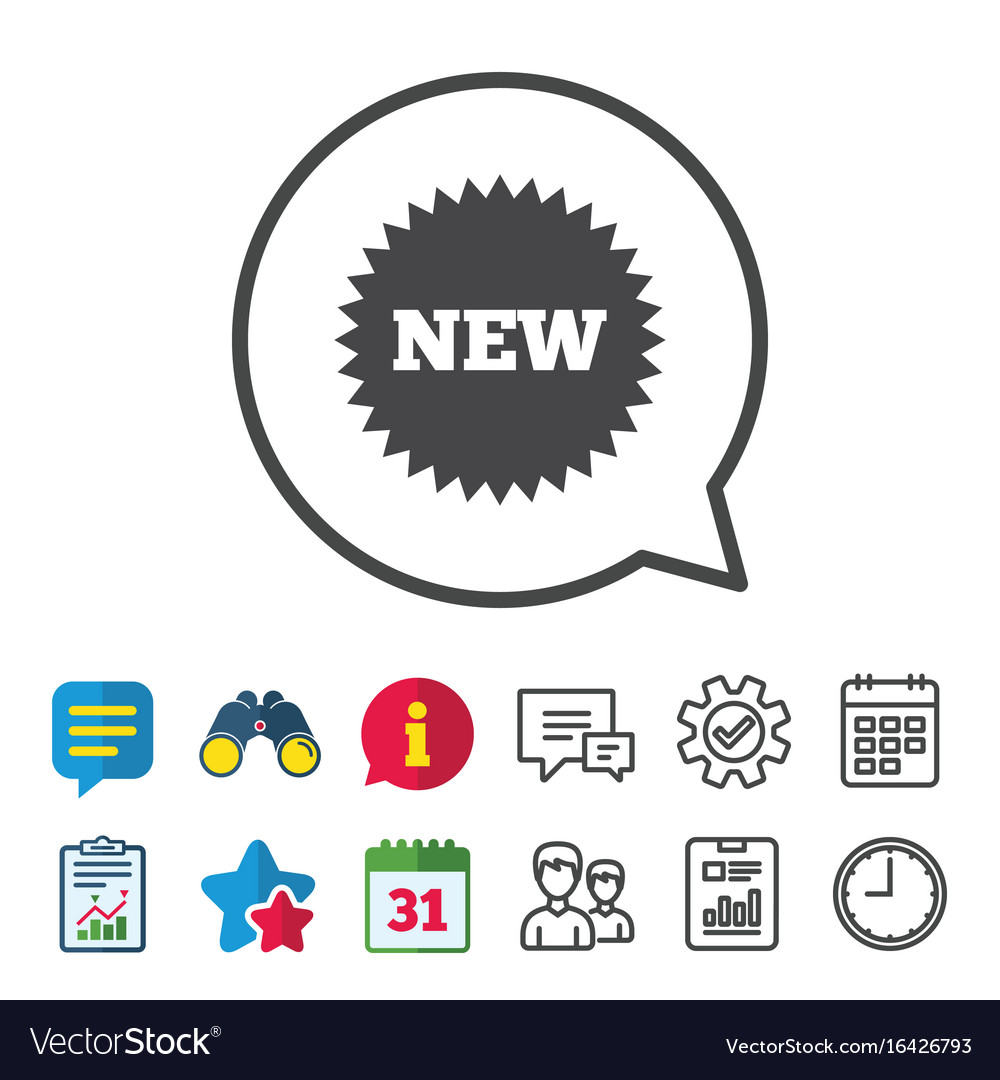 New sign icon new arrival star symbol