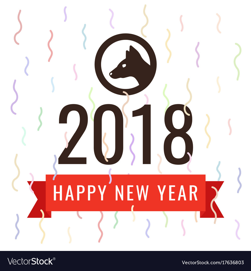 Happy new year 2018 greeting card with serpantine vector image
