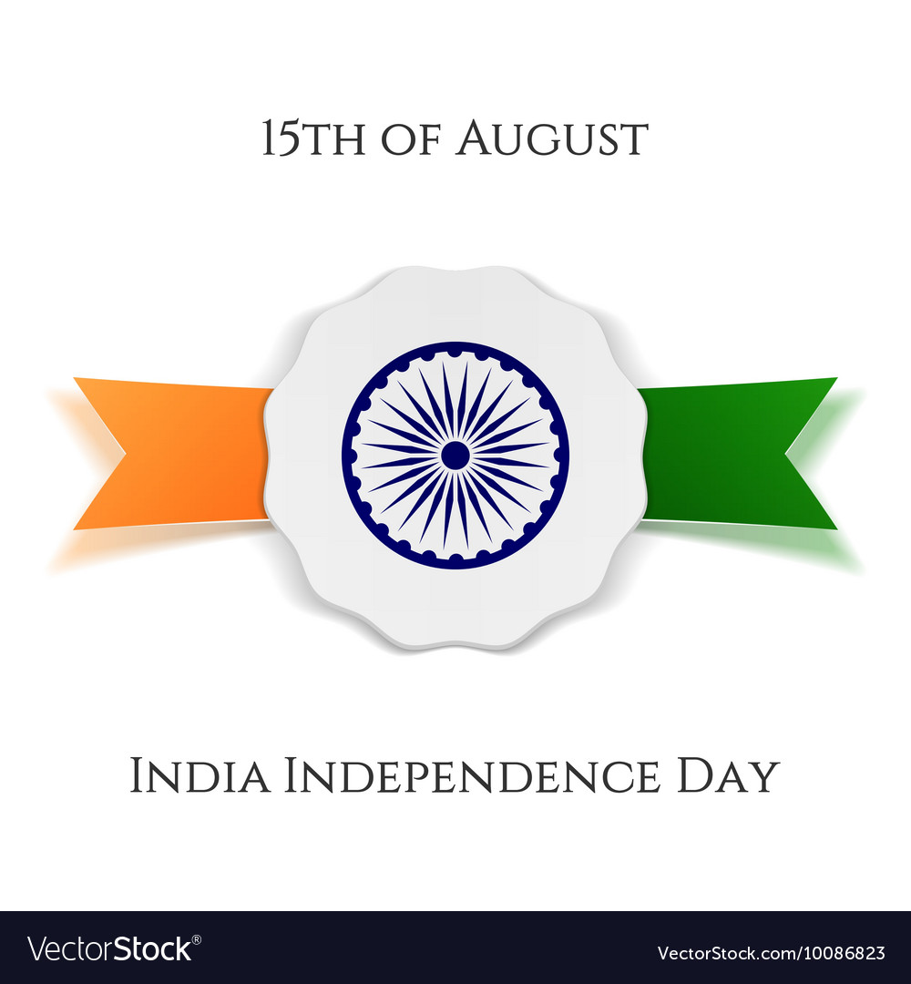 India Independence Day patriotic Banner vector image