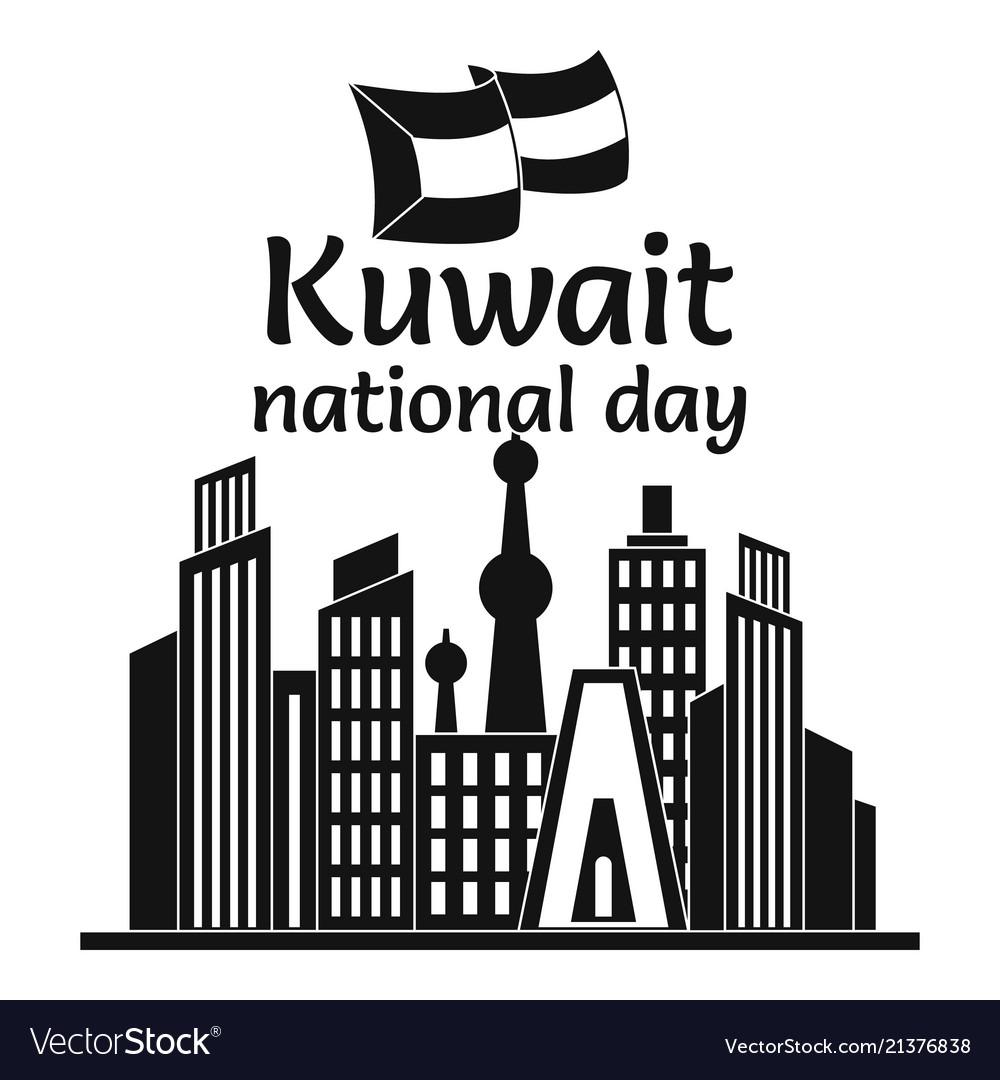 Celebration kuwait national day background simple