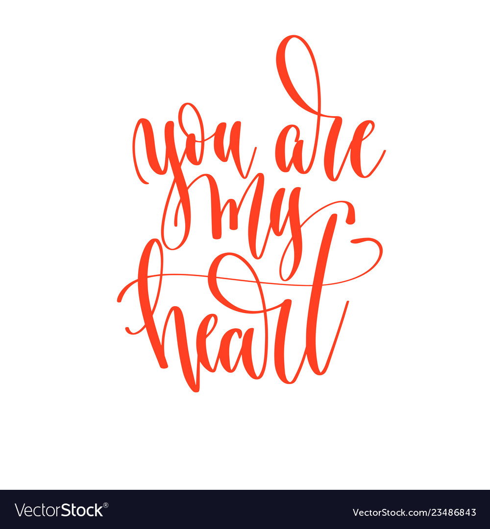 You are my heart - hand lettering inscription text