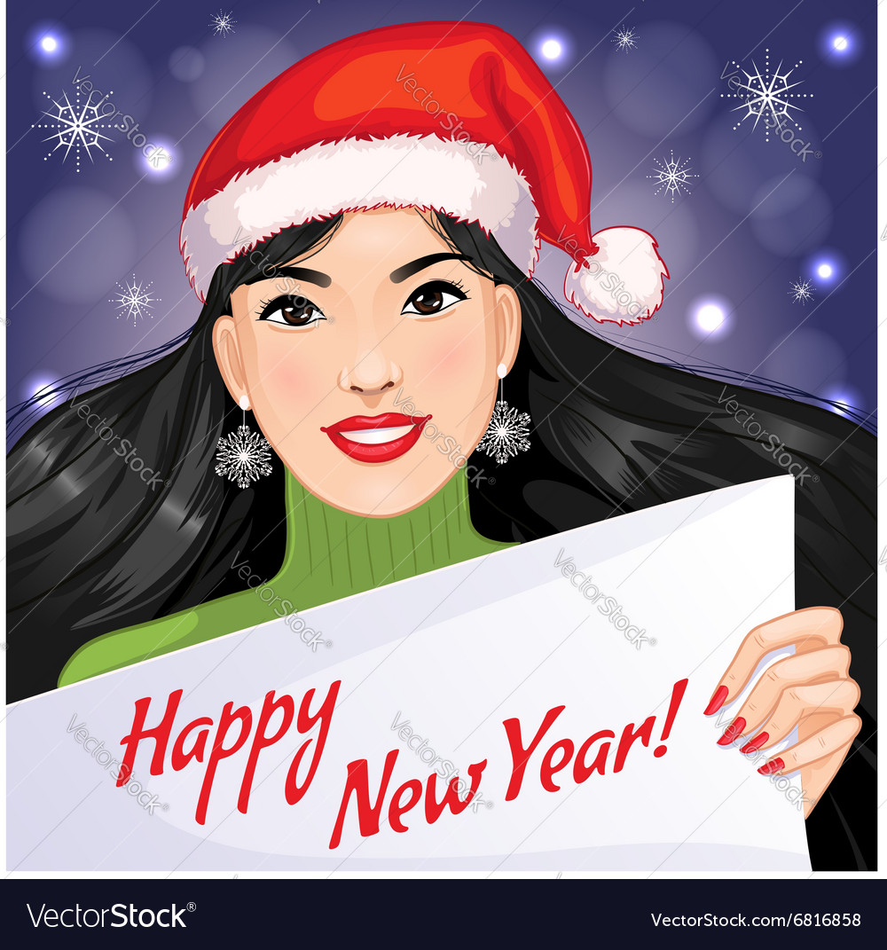 Cute Asian Girl With New Year Greetings Royalty Free Vector