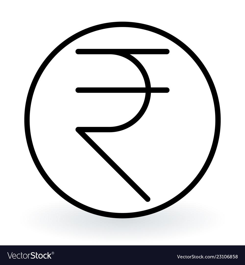 free download rupee symbol