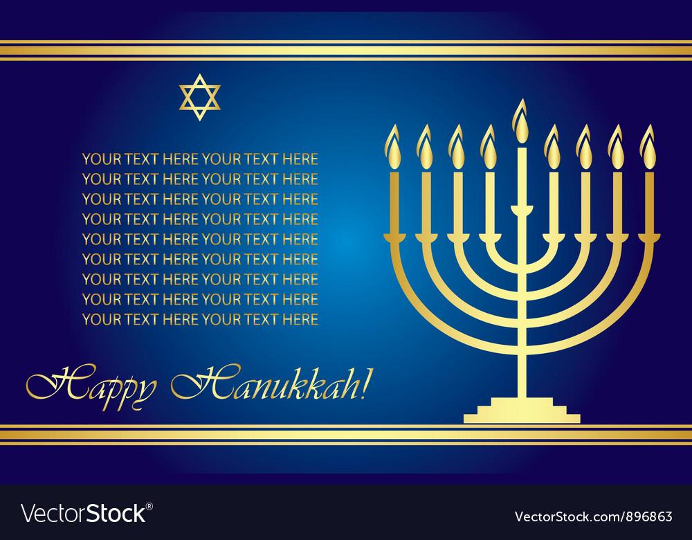 Happy Hanukkah wish card vector image