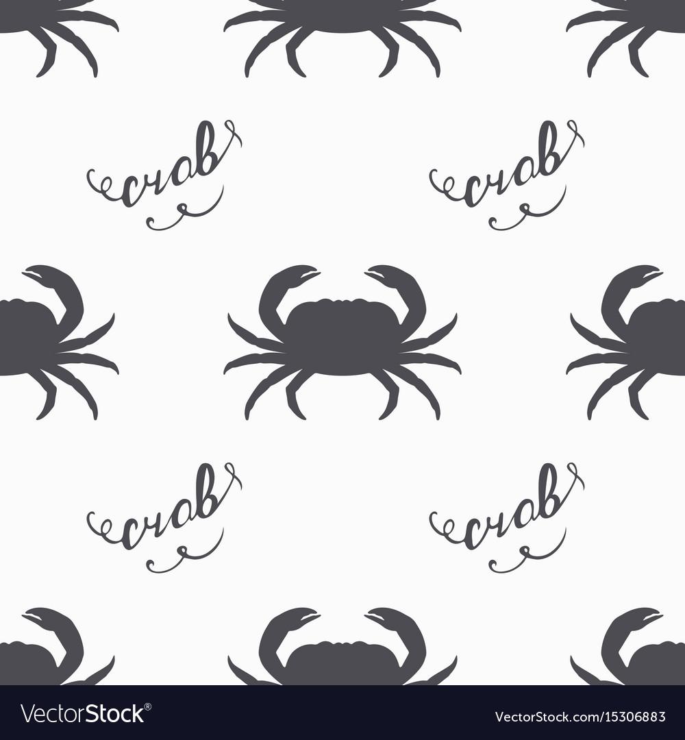 Crab silhouette hand drawn seamless pattern