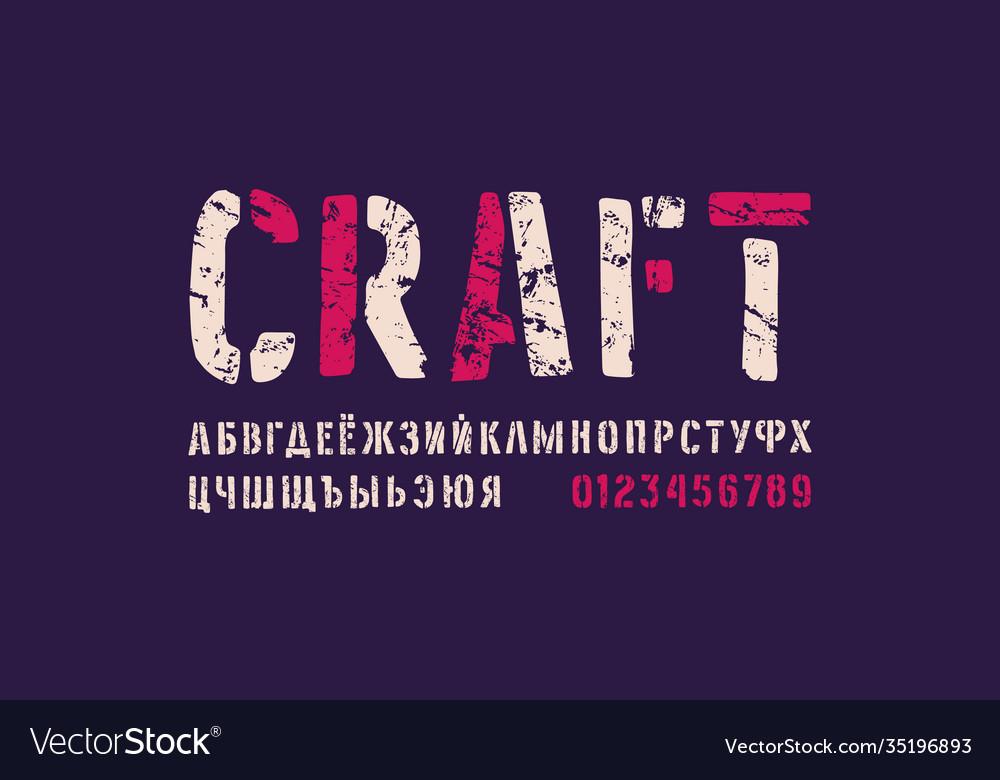 Stencil-plate cyrillic sans serif font