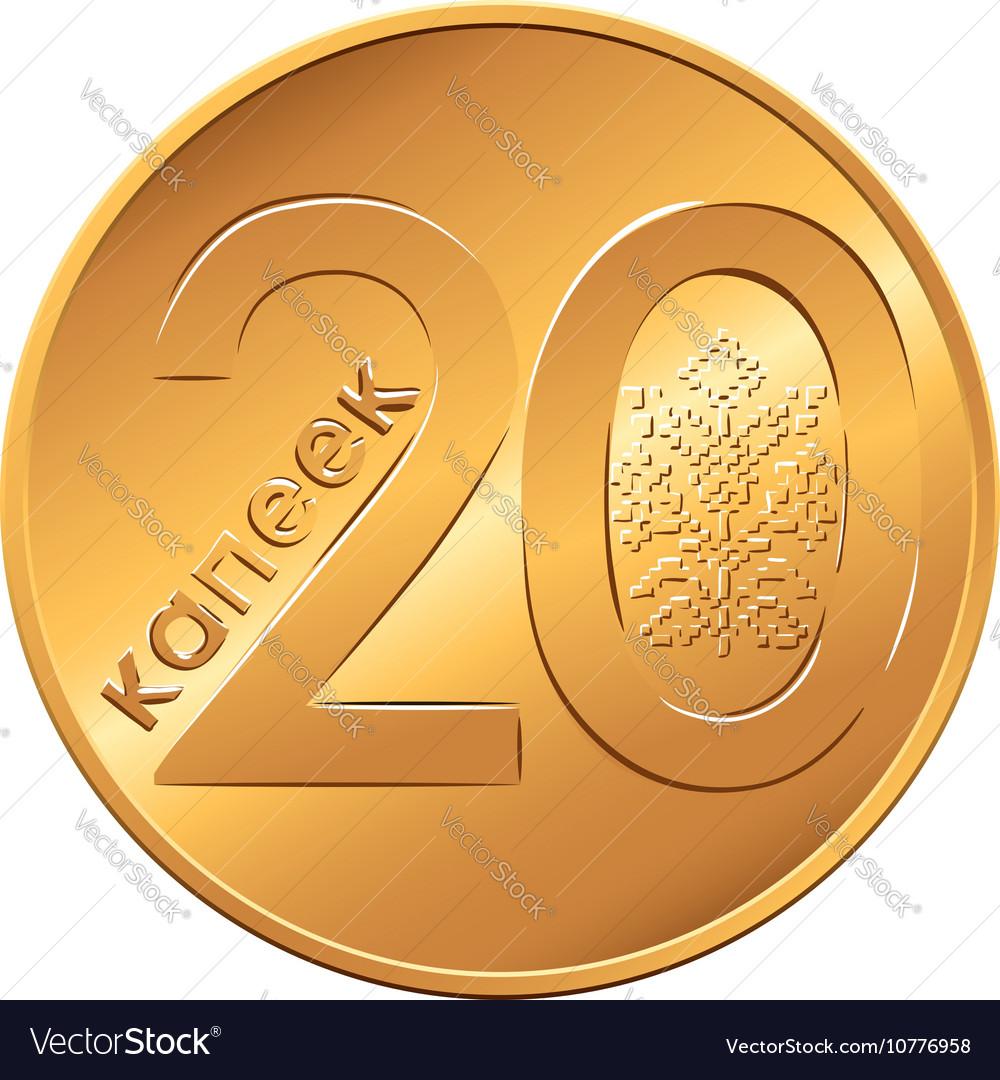 Reverse new Belarusian Money coin twenty copecks vector image