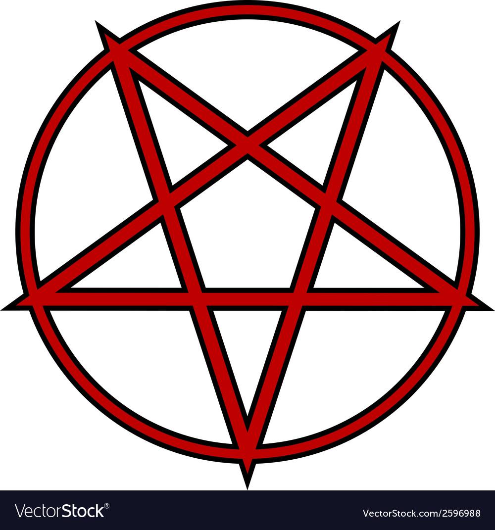 pentagram icon royalty free vector image vectorstock rh vectorstock com pentagram vector download pentagram vector free download