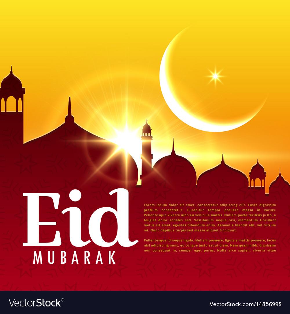 Eid Mubarak Islamic Festival Holiday Background Vector Image On Vectorstock