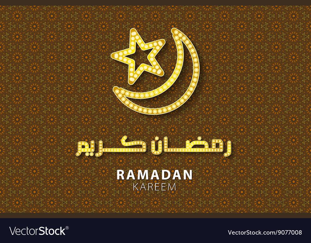 Ramadan greetings arabic ramadam kareem royalty free vector ramadan greetings arabic ramadam kareem vector image m4hsunfo